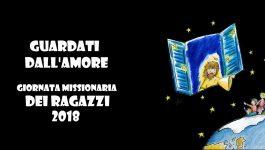 """""""Guardàti dall'Amore"""": inno GMR 2018"""