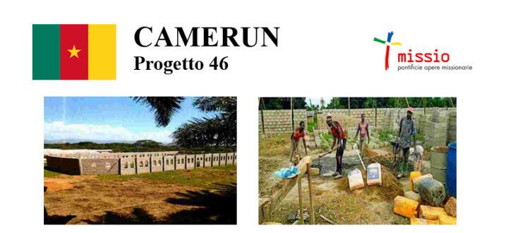 """""""Aiuta le POM"""" e completa la costruzione della chiesa di Sabongari in Camerun"""